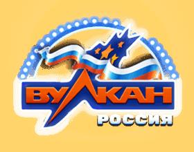 Игры казино вулкан россия вулкан россия казино