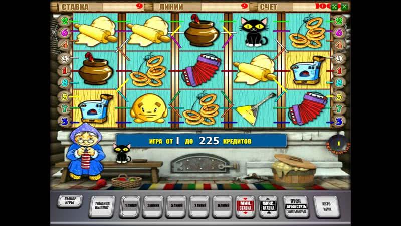 Игровые автоматы колобки онлайнi слот автоматы игры бесп